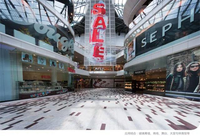 LED Display for Shopping Arcade