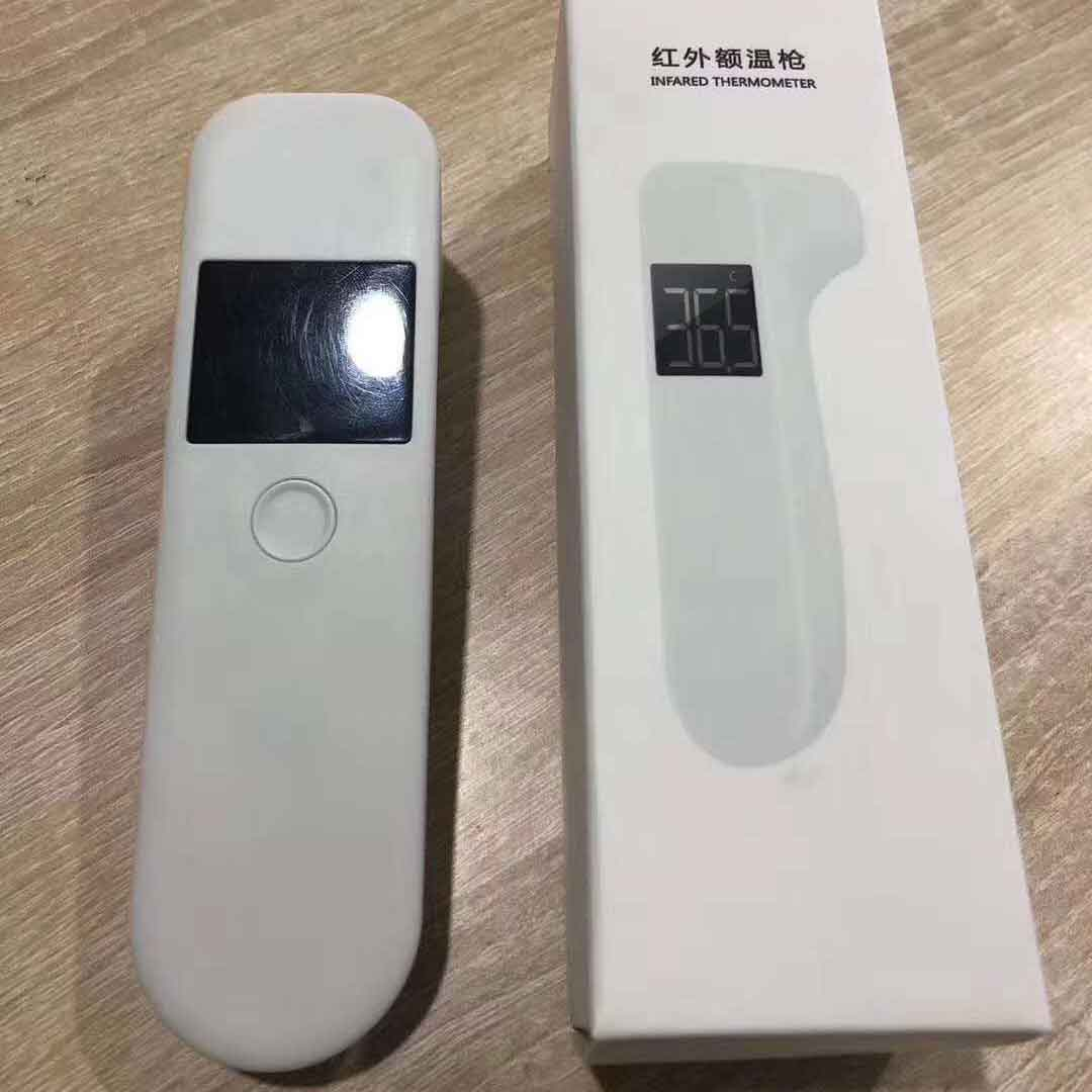 Body And Forehead Thermometer No-Touch LCD Infrared Thermometer