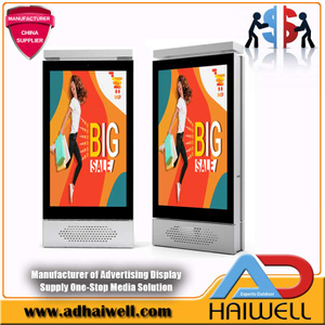 65 Inch Outdoor LCD MUPI Digital Signage Double LCD Screen Display