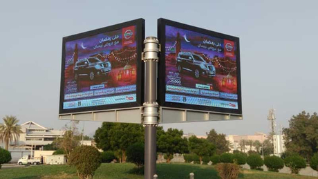 Meza LED Display Billboard Structure.jpg