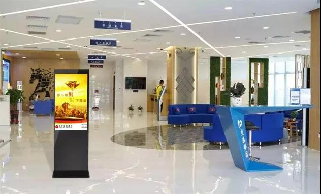 Digital LCD Signage in bank