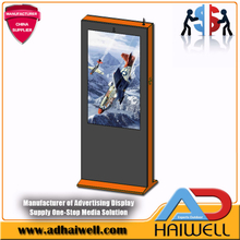 55 Inch Orange LCD Outdoor Digital Signage Advertising Display