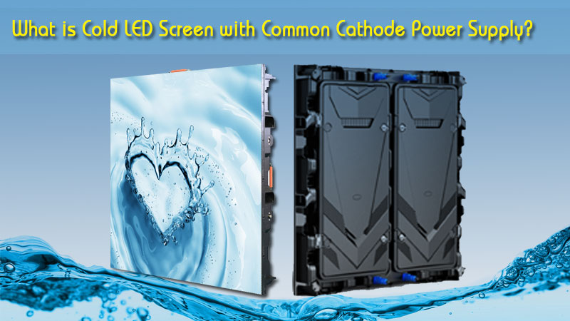 What-is-Cold-LED-Screen-with-Common-Cathode-Power-Supply