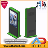 55 Inch Green LCD Fullhd Outdoor Digital Signage Display
