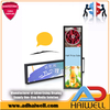 High Brightness Stretched Bar Advertising LCD Digital Display